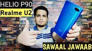Helio P90 Ke Sath Sabse Pehla Phone Kaunsa Hoga? Realme U2?