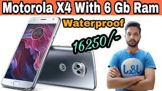 Motorola Moto X4   best phone under 20,000    by phone magnet