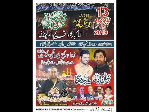 Live Mjalis 13 Muharam Qadimi Imam Bargah Rawalpindi 2019