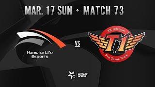 한화생명 vs SKT (Match73 하이라이트/19.03.17)[2019 LCK SPRING]