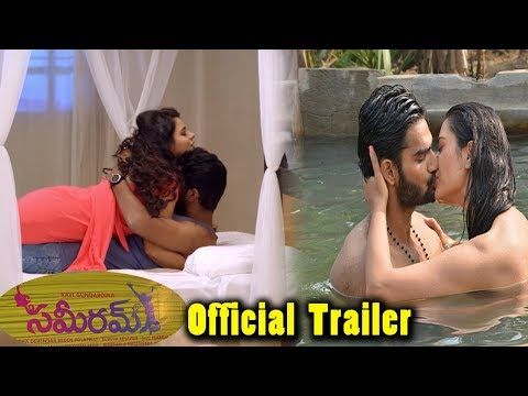 Sameeram Movie Official Theatrical Trailer | Latest Tollywood Movie Trailers | Tollywood Nagar