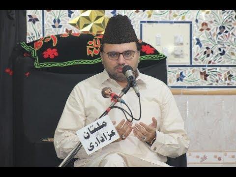 Allama Syed Baqir Ali Naqvi I Majlis 22 Safar 2018 | Imambargah Haweli Mureed Shah Multan