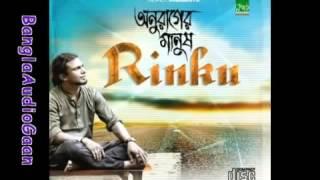 O Sathi Ft Rinku Anurager Manush Album Bangla Folk Song 2014   YouTube