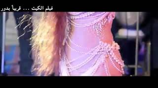 New song 2017 of Yousra يسرا