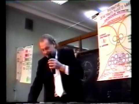 Теория эволюции. Йонас Герви. Лекция № 1 от 3 марта 2000 го