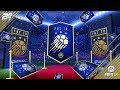 TEAM OF THE YEAR (TOTY) ATTACKERS PACK OPENING!  | FIFA 18 ULTIMATE TEAM