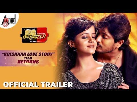 Krishna-leela Official Trailer | Feat. Ajai Rao Mayuri|shashank | Rocking Star Yash | Kannada Latest video