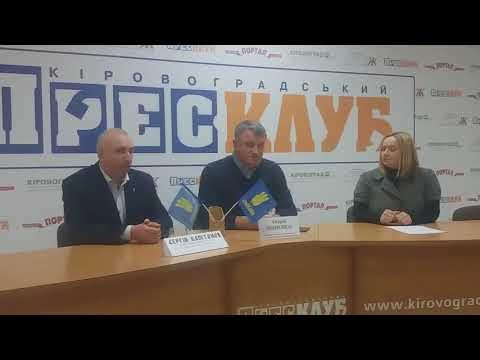 Андрій Міщенко про те, чому влада може піти на позачергові вибори