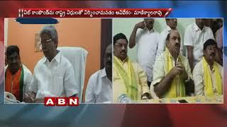 War of Words between TDP ZP Chairman Mullapudi Bapiraju and Minister Manikyala Rao