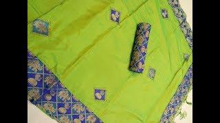 Beige Two Tone Sana Silk Saree With Contrast Brocade Border || Plain silk saree collections