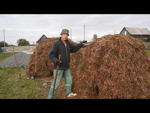 Как правильно собрать стог сена