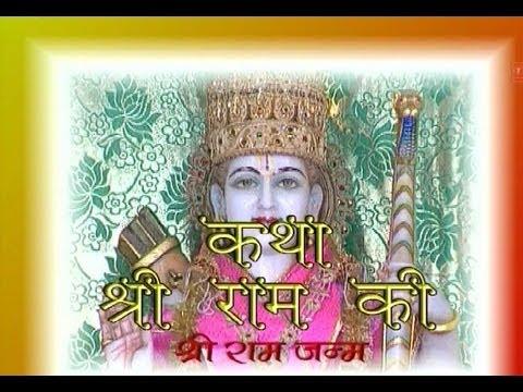 Katha Shri Ram Ki Ram Janm By Sharma Bandhu