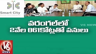 CS SP Singh Holds Review Meet On Smart Cities Works | V6 News