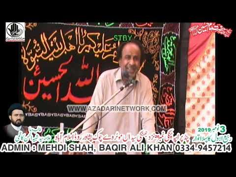 Zakir Manzoor Shah || Majlis 3 Nov 2019 (Rabi Awal ka Pehla Itwar) Pind Paracha RWP ||