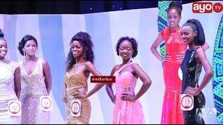 FULL HD: HII NDIO TOP 10 YA MISS TANZANIA 2018