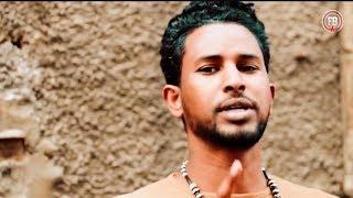 Ftsum Beraki - Seb Kedem | ሰብ ቀደም- New Eritrean Music 2018