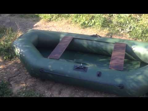 лодка латимерия к280