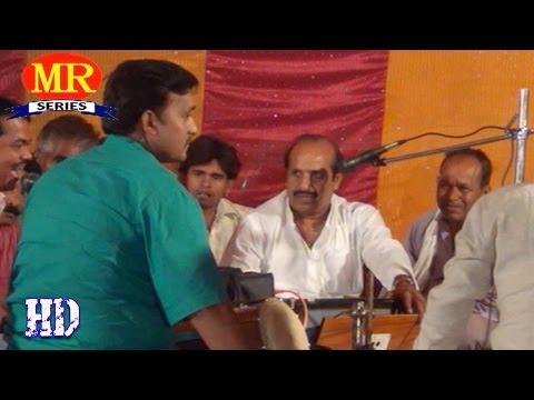 हम कथा सुनाते श्री राम कि ❤❤ Bhojpuri Dugola Mukabala 2016 New Video Songs ❤❤ Radha Kishun[HD]