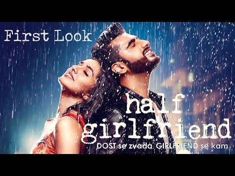 Baarish Full Song with Lyrics | Half Girlfriend | Ash King