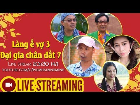LIVE STREAMING | Giao Lưu Trực Tiếp Diễn Viên Hài Tết 2017 Làng Ế Vợ 3 & Đại Gia Chân Đất 7 thumbnail