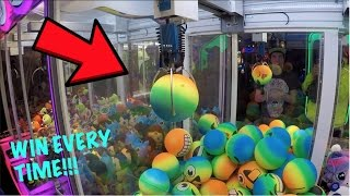 HOW TO WIN ON RIGGED CLAW MACHINES EVERY TIME!! (NO JOKE)