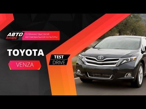Тест-драйв Toyota Venza 2013