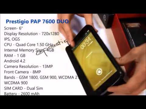 Prestigio PAP 7600