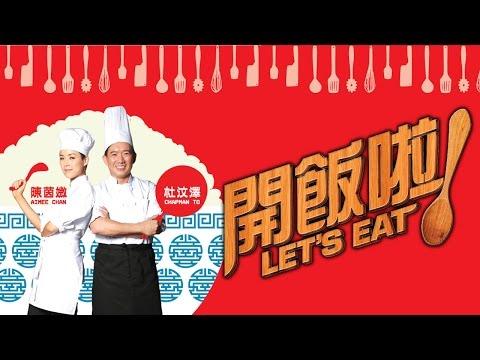 Watch Let's Eat (2016) Online Free Putlocker