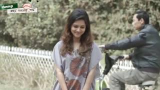 আমার গল্পে তুমি   ft Tahsan  & Mithila   Valentine's Bangla Natok  song 2017