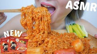 NEW Samyang Tteokbokki Fire Noodles   ASMR * No Talking Eating Sounds   N.E Let's Eat