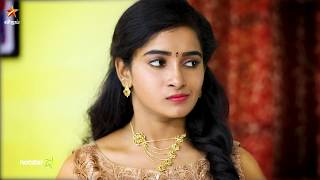 Avalum Naanum | 25th to 30th March 2019 - Promo