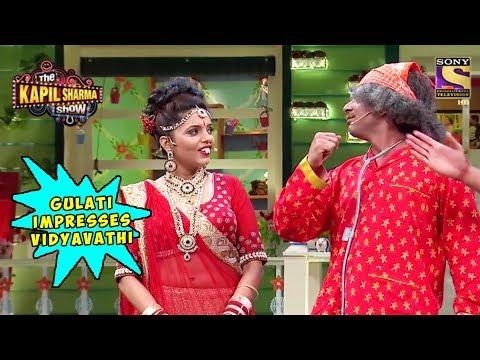 Gulati Impresses Vidyavathi - The Kapil Sharma Show thumbnail