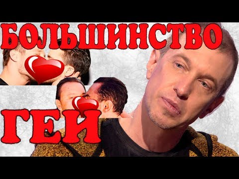 Сергей Соседов: Больше половины представителей шоу бизнеса – геи    (02.03.2017)