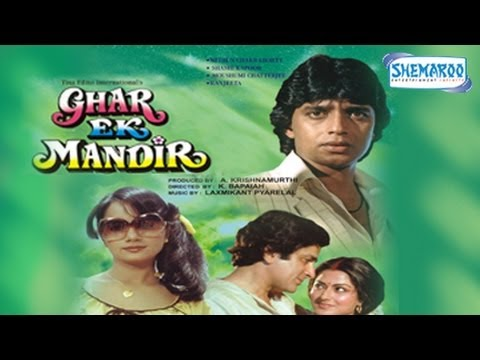 Ghar Ek Mandir - 1984 - Full Movie In 15 Mins - Shashi Kapoor...