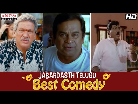 Jabardasth Telugu Comedy Clips (27th June 2013) - Episode 02 video