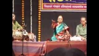 ugavala chandra punavecha by BAKUL PANDIT from marathi sangeet natak panigrahan