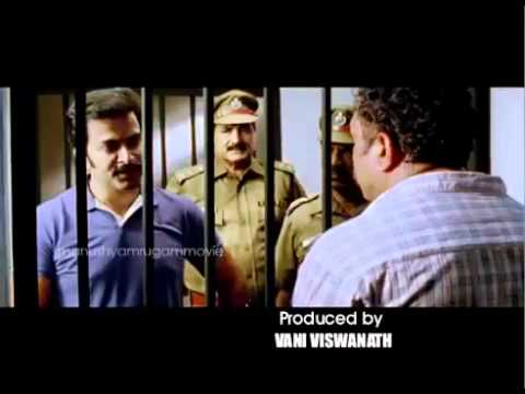 Manushya Mrugam -  Prithvirajs New Malayalam Movie