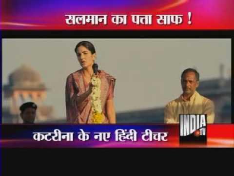 Hindi Lessons For Katrina By Vidhur