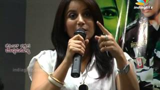 Jaihind - 'Jaihind' Press Meet | Latest Kannada Movie