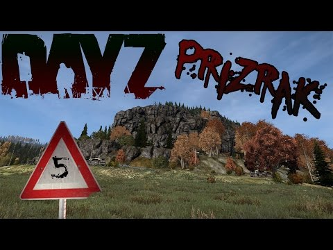 DayZ Standalone - Новое начало (5)
