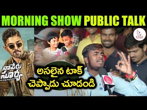 Naa Peru Surya Naa Illu India Public Talk | Allu Arjun | Review | Rating | Eagle Media Works