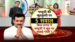 Watch Deshhit, June 12, 2018   Detailed analysis of all the major news of the day