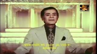 فريد الاطرش   يا حبايبي يا غايبين   من فيلم نغم في حياتي
