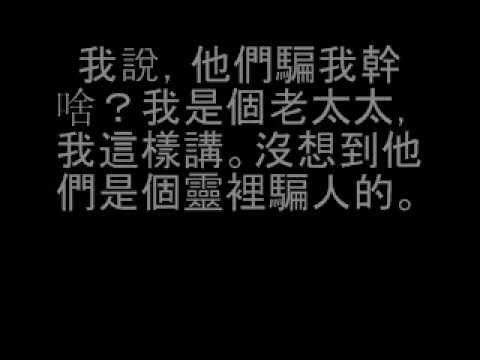 顾欣怡深山小溪_尤果网顾欣怡大尺度_顾欣怡最新 ...