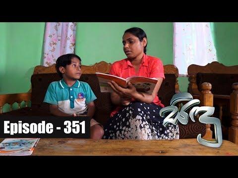 Sidu | Episode 351  11th  December 2017