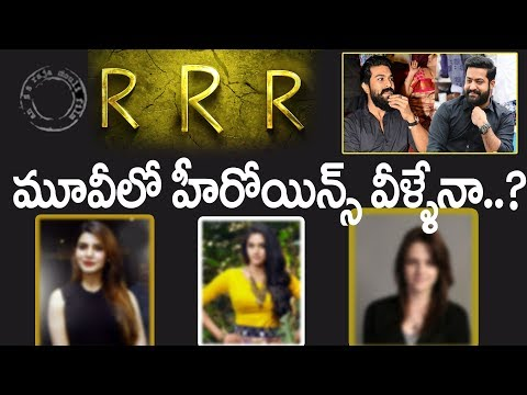 Massive Multistarrer RRR Launch Date & Heroines Update - NTR, Ram Charan | SS Rajamouli | #RRRLaunch