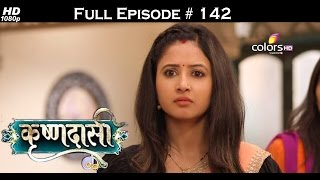 Krishnadasi - 9th August 2016 - कृष्णदासी - Full Episode(HD)