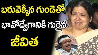 Actress Jeevitha Rajasekhar Gets Very Emotional About Director Kodi Ramakrishna | Tollywood News