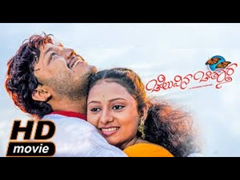 Cheluvina Chittara 2007: Full  Kannada Movie