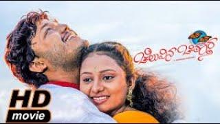 Cheluvina Chittara 2007: Full  Kannada Movie